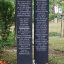 Gedenkstelen für die in Untermaßfeld verstorbenen Häftlinge aus dem Speziallager Nr. 1 Sachsenhausen. Parkfriedhof Meiningen, August 2020. Bildrechte: Gedenkstätte Buchenwald